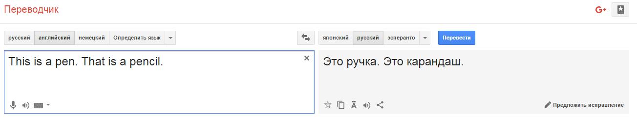 Процедура перевода с одного языка на другой язык