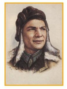 Иван Тимофеевич Любушкин