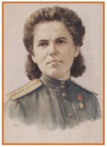 Руфина Сергеевна Гашева