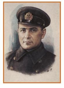 Цезарь Львович Куников