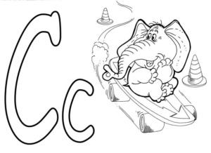 Раскраска буквы С