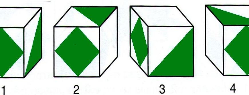 ответы к пространственной задаче