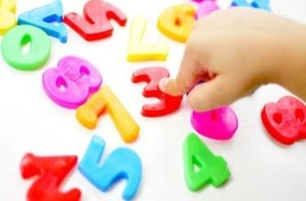понятие число или как научить ребенка считать