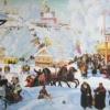 Масленица - история праздника и основные традиции
