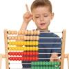 математический фокус - игра