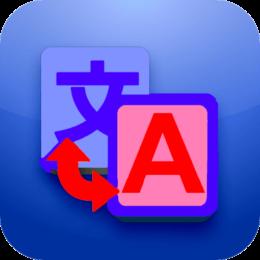 Переводчик гугл онлайн для изучения английского языка